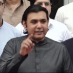Government should show the face of Jinnah's Pakistan to the world: PPP