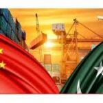 CPEC: First Gwadar project gets power from national grid