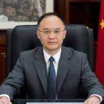 Pakistan, China to enhance cooperation on new technology application: Chinese Ambassador