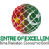 Pakistan allocates Rs 150 million for CPEC Center of excellence